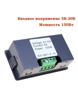 Регулятор скорости двигателя ШИМ 6-30В 150Вт