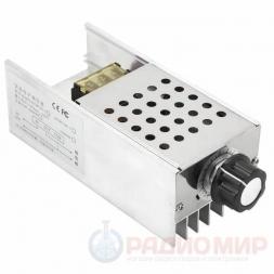 Регулятор напряжения AC 220В 6000Вт