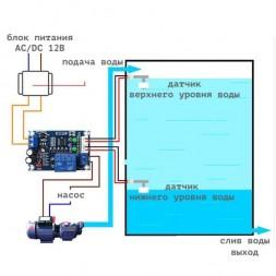 Регулятор уровня воды XH-M203