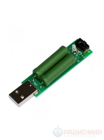 Нагрузка резисторная с переключателем