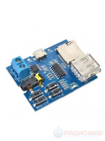 MP3 аудио модуль с USB Орбита OT-SPM07