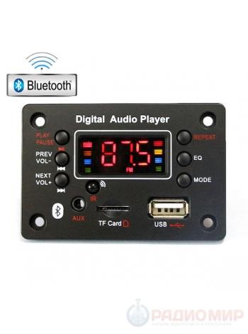 MP3 аудио модуль с USB Орбита OT-SPM06