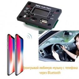 MP3/FM Bluetooth модуль 12В OT-SPM06