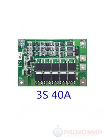BMS 3S плата защиты для сборки из 3-х литиевых или полимерных аккумуляторов
