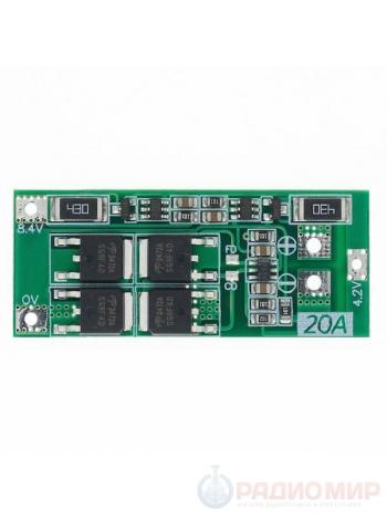 BMS 2S плата защиты для сборки из 2-х литиевых или полимерных аккумуляторов