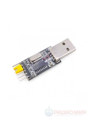 Преобразователь интерфейсов USB в RS232 TTL
