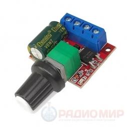 Регулятор мощности ШИМ 5-35В 5А