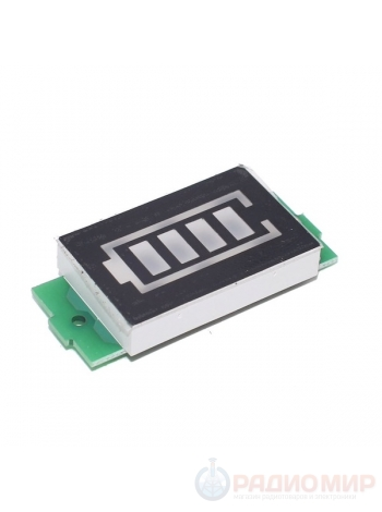 Индикатор (тестер) уровня емкости заряда литиевой батареи SPBKBS-10