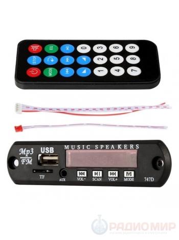 MP3 модуль Орбита OT-SPM01 +пульт +2шлейфа
