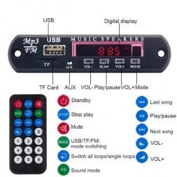 MP3/FM Bluetooth модуль 12В OT-SPM10