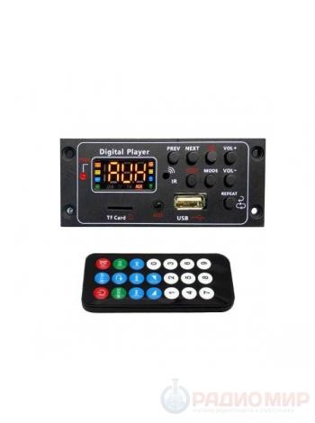 MP3 FM модуль 12 Вольт Орбита OT-SPM04 bluetooth