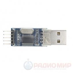 USB в RS232 TTL преобразователь интерфейсов