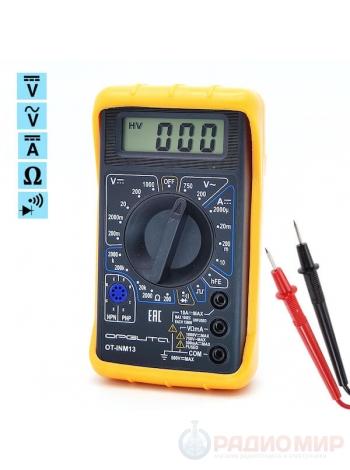 Мультиметр цифровой МD 832P в калоше