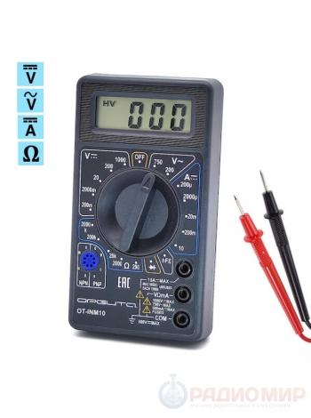 Мультиметр цифровой MD 830
