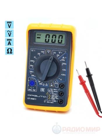 Мультиметр цифровой МD 830P в калоше