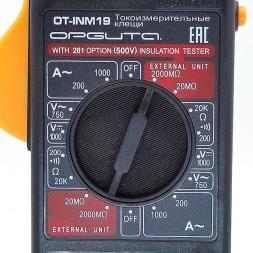 Токоизмерительные клещи-мультиметр М266