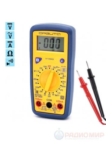 Мультиметр цифровой DT 321B