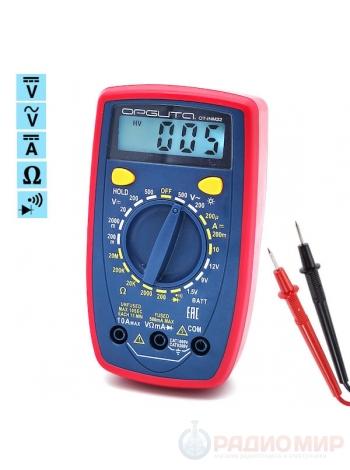 Мультиметр цифровой DT 33B