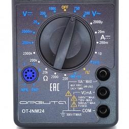 Мультиметр DT700D (OT-INM24)