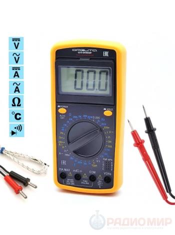 Мультиметр цифровой DT9208 (OT-INM29)