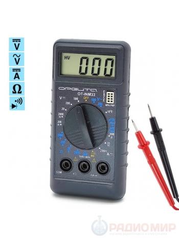 Мультиметр цифровой MD 182 портативный