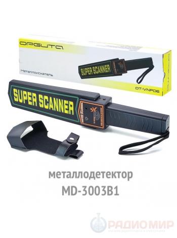 Ручной досмотровый металлодетектор MD-3003B1 (OT-VNP06)