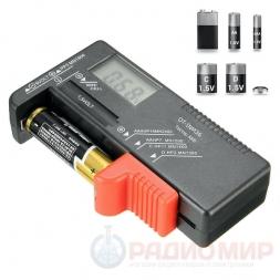 Тестер для проверки батареек BT-168D