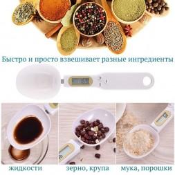 Весы электронные кухонные до 500 г OT-HOW07 Орбита