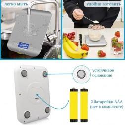 Весы электронные кухонные до 5кг OT-HOW08 Орбита