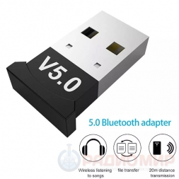 Bluetooth USB адаптер OT-BTA05