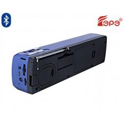 Радиоприемник Fepe FP-8001BT
