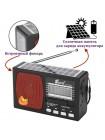 Радиоприемник с MP3 плеером FP-252BT-S