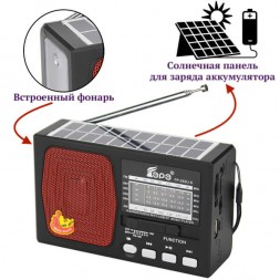 Радиоприемник Fepe FP-252BT-S