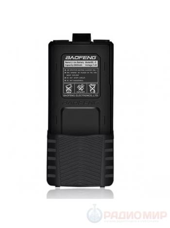 Аккумулятор повышенной емкости BL-5L для рации Baofeng UV-5R