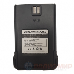 Аккумулятор для рации Baofeng DM-V1