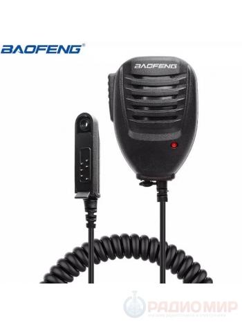 Тангента для радиостанций Baofeng UV-9R, BF-A58