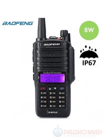 Портативная рация Baofeng UV-9R Plus VHF/UHF 136-174 / 400-520 МГц