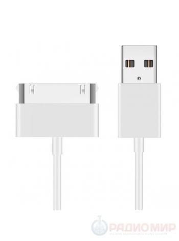 USB Apple 30-контактный кабель для iPhone Premier