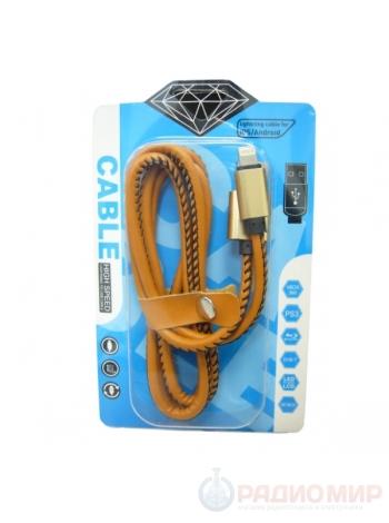 USB Lightning кабель для iPhone Орбита КМ-43