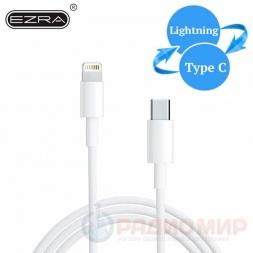 Lightning → TypeC кабель Ezra DC64
