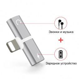 Переходник (разветвитель) iPhone GL-011