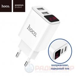 Зарядное устройство Hoco C63A