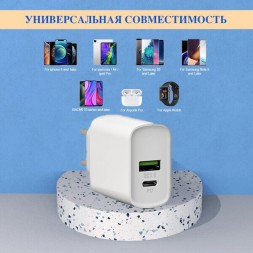Зарядное устройство Sendem OG03