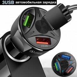 Зарядное устройство TDS TS-CAU32