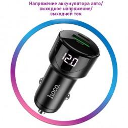 Зарядное устройство Hoco Z42