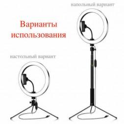 Лампа кольцевая OG-SMH02