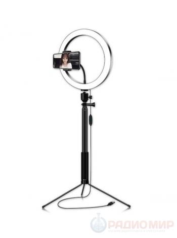 Кольцевая светодиодная лампа со штативом Огонек OG-SMH02