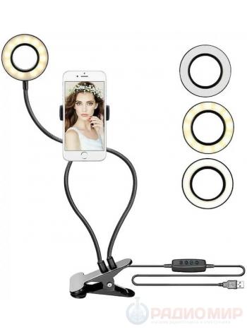 Кольцевая светодиодная лампа на прищепке Огонек OG-SMH05