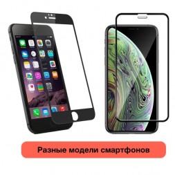 Стекло защитное iPhone черное