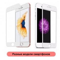 Стекло защитное iPhone белое